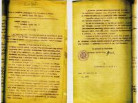 Wyciąg z posiedzenia Rady Miasta 12 lipca 1920 r. / źródło:  Sto dokumentów na stulecie Archiwum...,  Płock 2019
