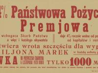 Państwowa Pożyczka Premjowa 1920 / źródło: Polona