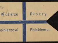 Wioślarze płoccy żołnierzowi polskiemu 1919 r. / źródło: Polona