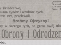 Pożyczka Odrodzenia i Odbudowy Polski