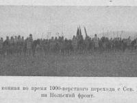 Jazda bolszewicka / źródło: weaponews.com