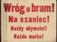 Wróg u bram / źródło: lublin.ap.gov.pl