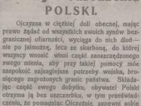 O Pożyczce Odrodzenia Polski