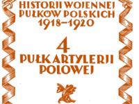 Zarys historji wojennej 4-go pułku artylerji ciężkiej, Warszawa 1929 r. s. 15